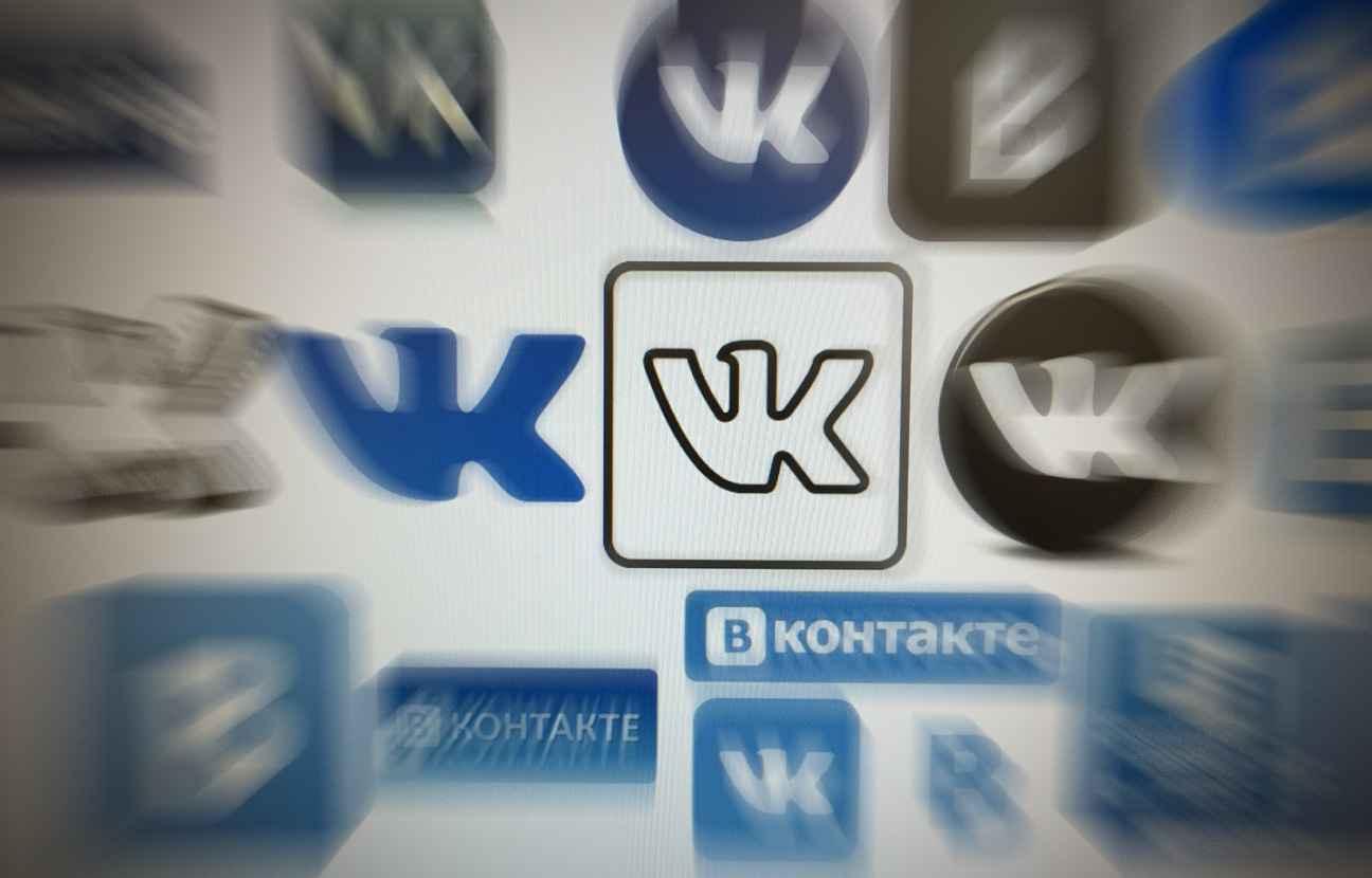 Compte VK associé