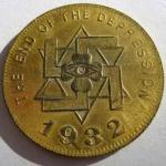 L'image du jour : Pièce commémorative de la fin de la grande dépression de 1929